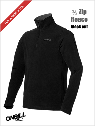 Junior boys - half zip fleece in black